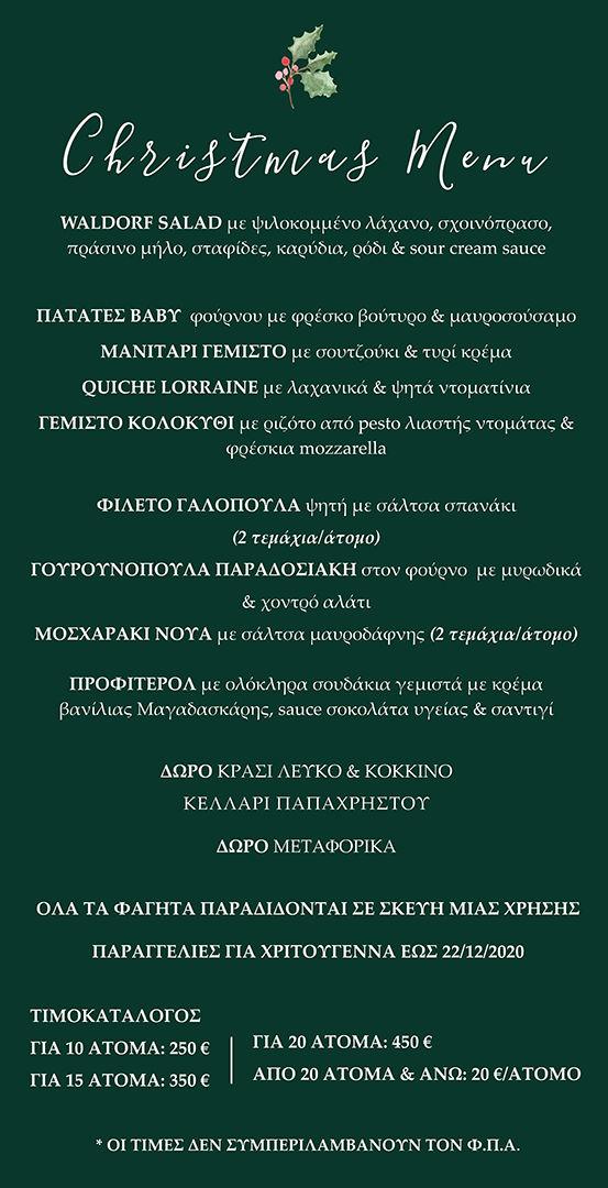 xmas_menu-2